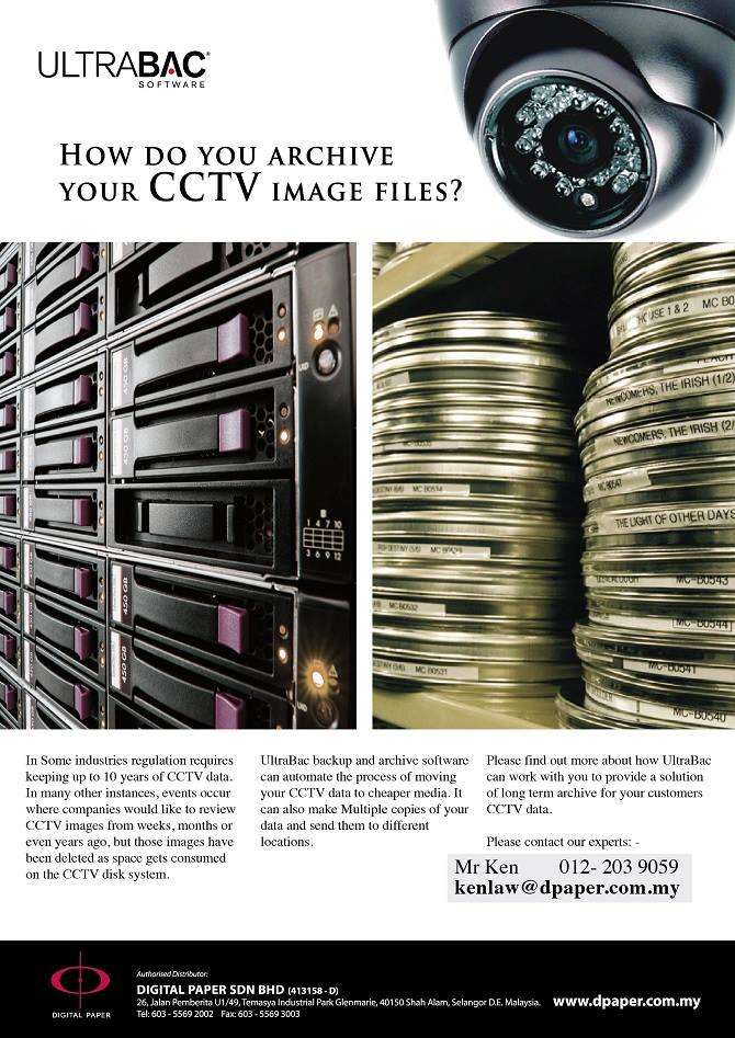 How Do You Archive Your CCTV Image files 1