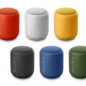 pm-price-sony-srs-xb10-portable-wireless-bluetooth-speaker-starspicker-1705-28-StarsPicker@14